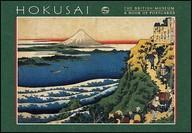 Pcb Hokusai