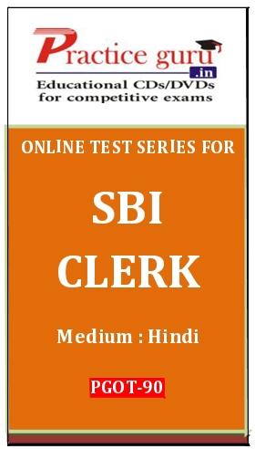 Online Test Series for SBI Clerk