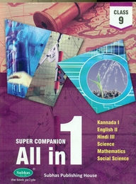 9 Std Kan-1/Eng-2/Hin-3/Sci/Mat/Soc Super Companio All In 1 Made Easy
