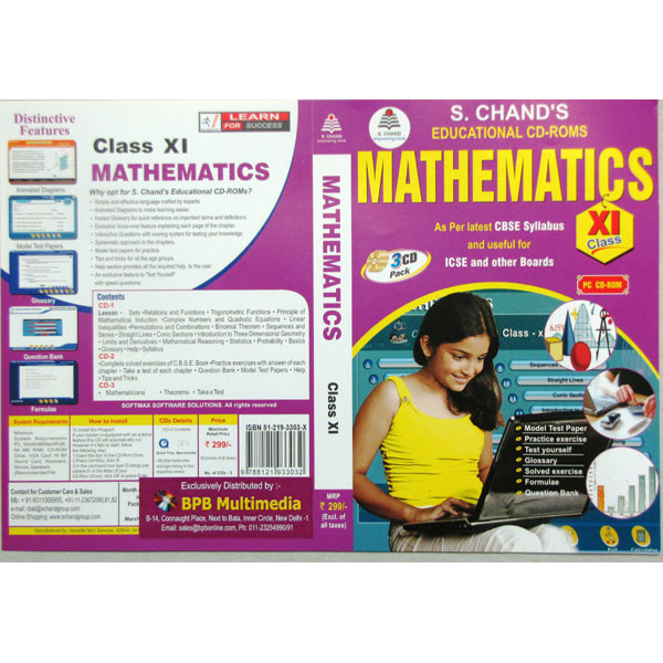 S Chand Educational CD-Rom: Mathematics For Class-11 (With 3 CDs)