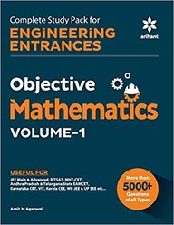 Objective Mathematics Vol 1 Complete Study Pack For Engineering Entrances : Code B048