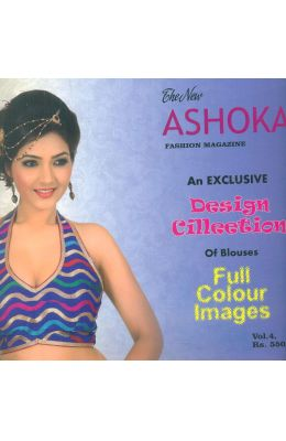 Ashoka Exclusive Design Cilleetion Of Blousses Vol 4