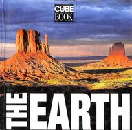 Earth - Cube Book