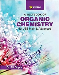 Text Book Of Organic Chemistry For Jee Main & Advanced : Code B001