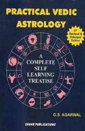Buy practical vedic astrology book gs agarwal 8170820014 buy practical vedic astrology book gs agarwal 8170820014 9788170820017 sapnaonline india fandeluxe Images