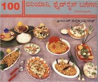 100 Biriyani ,Fried Rice Bagegalu