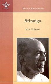 Sriranga