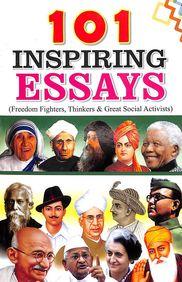 Buy  Inspiring Essays Book  Prashant Gupta   Buy This Book In A Combo