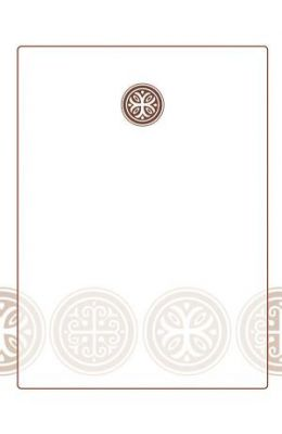 Celtic Cross Bookplate, Pack of 15