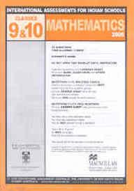 Iais 2005 Question Paper Booklet : Mathematics 2005-Class 9 & 10 [2005 Iais]