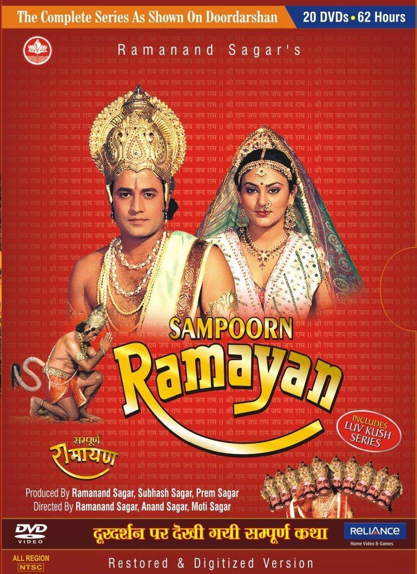 Sampoorn Ramayan