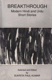 Buy Breakthrough: Modern Hindi and Urdu Short Stories book : Sukrita