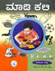 Maadi Kali - 1448