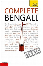Complete Bengali: A Teach Yourself Guide (Teach Yourself Language)