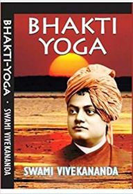 Buy Karma Yoga Book Swami Vivekanada 9385289039 9789385289033