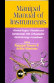 Manipal Manual Of Instruments