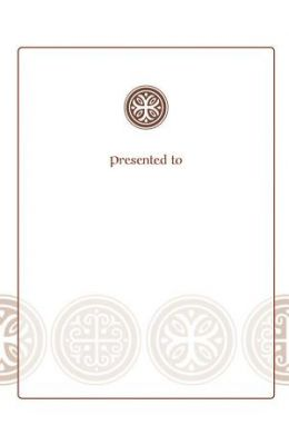 Celtic Cross Bookplate - Presented To, Pack of 15