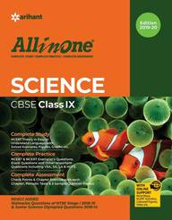 All In One Science Cbse Class 9 : Code F499