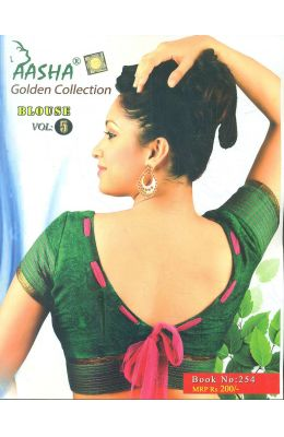 Aasha Golden Collection Blouse Vol 5 : Book No 254