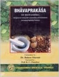 Bhavaprakasa Of Bhavamisra Set Of 2 Vols