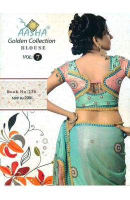 Aasha Golden Collection Blouse Vol 7 : Book No 256