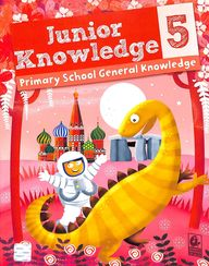 Buy junior knowledge 5 primary school general knowledge book na junior knowledge 5 primary school general knowledge altavistaventures Gallery