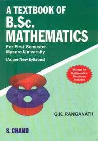 Buy Textbook Of Bsc Mathematics For 1 Sem : Myu book : Gk