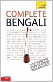 Teach Yourself Complete Bengali Level 4