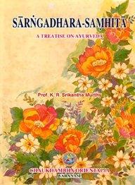 Sarngadhara Samhita A Treatise On Ayurveda