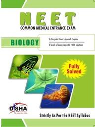 NEET Biology: Common Medical Entrance Exam