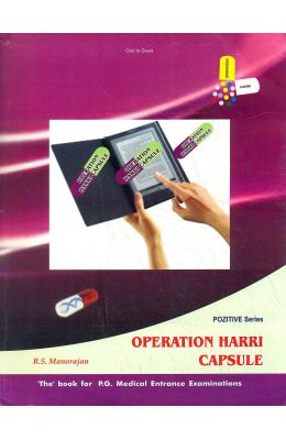 Operation Harri Capsule : Pg Medical Entrance Exam