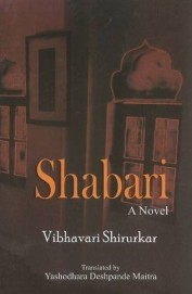 Shabari : A Novel