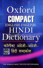 Buy Oxford Compact English English Hindi Dictionary book