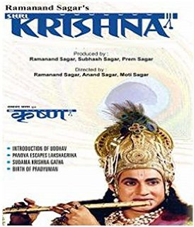 Shri Krishna-Hindi-DVD-Set-1 (Ep 1-76)