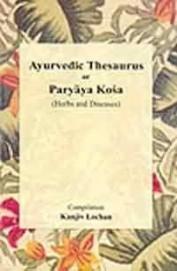 Ayurvedic Thesaurus Or Paryaya Kosha
