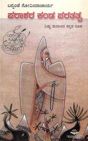 Parashara Kanda Paratatva