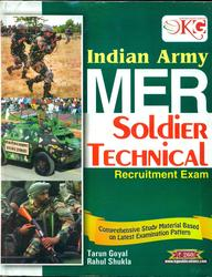 Indian Army Mer Soldier Technical Recruitment Exam : Code Kg291