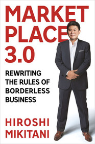 9781137279095g market place 30 rewriting the rules of borderless business fandeluxe Gallery