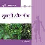 Prakriti Dwara Swasthya Tulsi Aur Neem