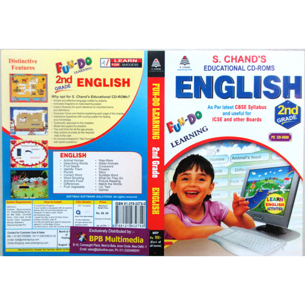 S Chand Educational CD-Rom: Fun-Do-English Class-2