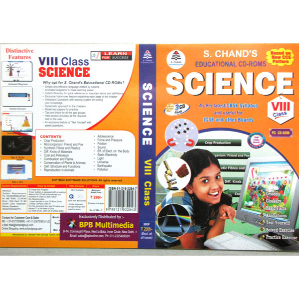S Chand Educational CD-Rom: Science For Class-8 (With 3 CDs)