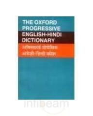 Buy Oxford Progressive English Hindi Dictionary book : Sk