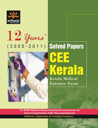 12 Years Solved Papers CEE Kerala Medical