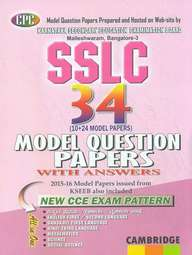 Sslc 34 Model Question Papers With Answers New     Cce Exam Pattern All In One : Kan/1,2,3 Eng/1,