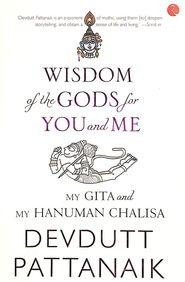 Wisdom Of The Gods For You & Me