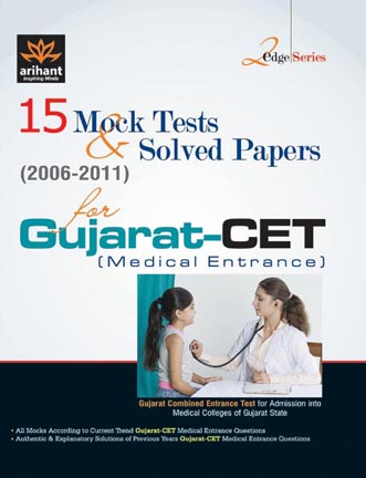 15 Mock Tests & Solved Papers for Gujarat CET Medical Entrance