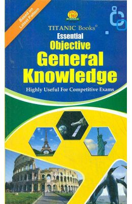 Essential Objective General Knowledge : Code E0122