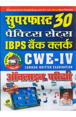 Superfast 30 Practice Sets Ibps Bank Clerk Cwe 4 Online Pariksha W/Cd : Hindi