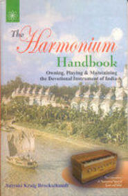 Harmonium Handbook