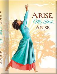 Arise Journal